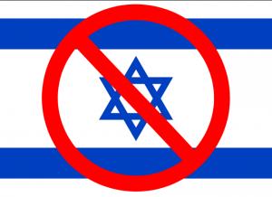 Anti-Israel-300x218